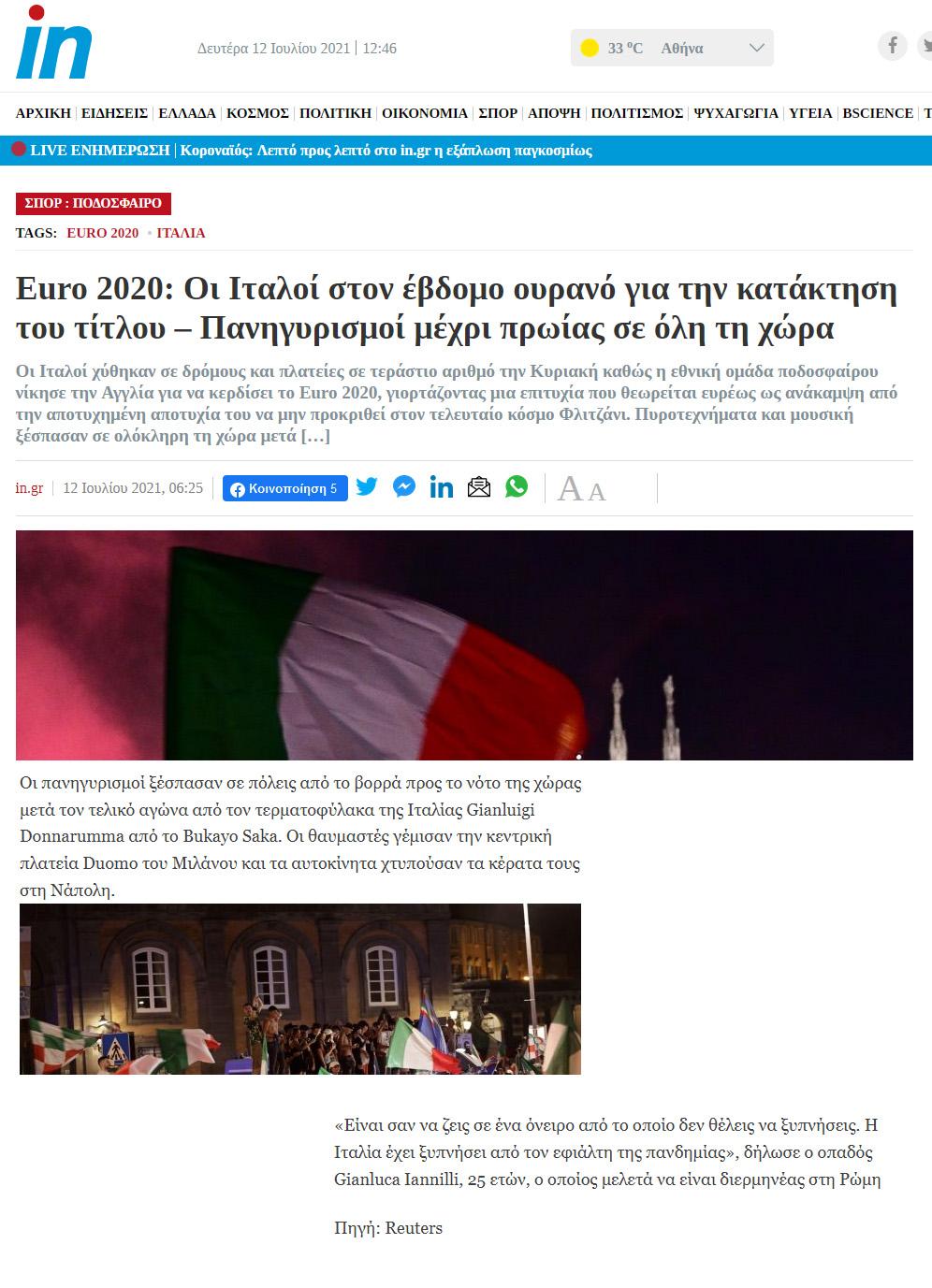 Euro-ingr.jpg