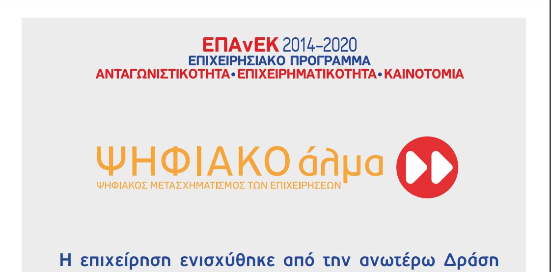 Opera Στιγμιότυπο_2021-04-12_154029_www.efepae.gr.png