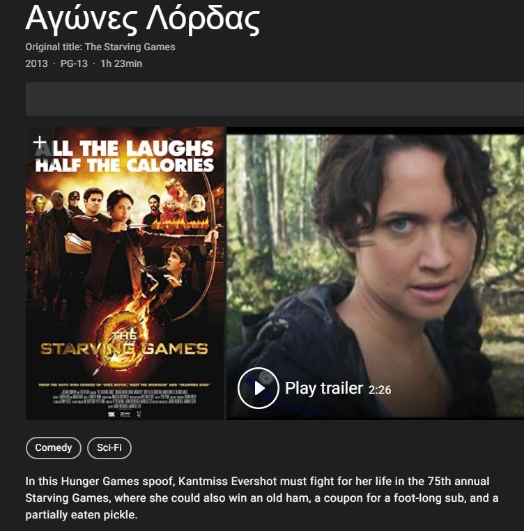 Opera Στιγμιότυπο_2021-10-12_155851_www.imdb.com.png