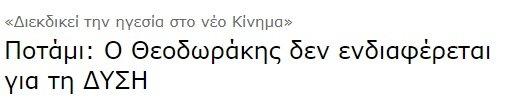 Theodorakis.jpg