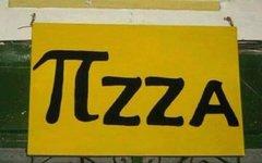 pizza - π zza.jpg